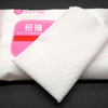 OEM Travel Package Makeup Remover Embossed Wet Wipes Care For Skin
