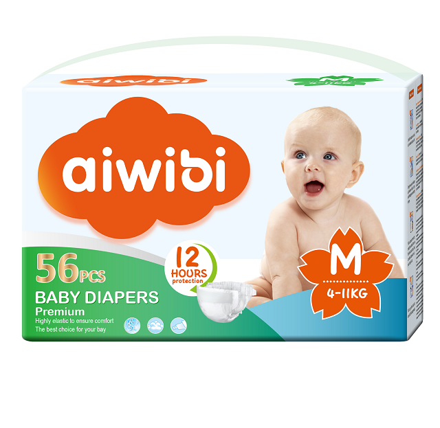 Aiwibi cotton diapers for babies keep skin dry overnight